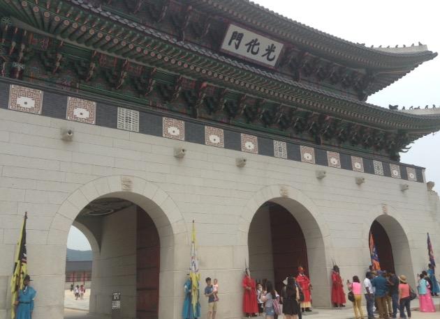 gyeong-4