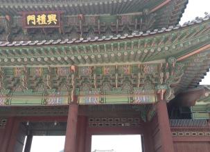 gyeong-6