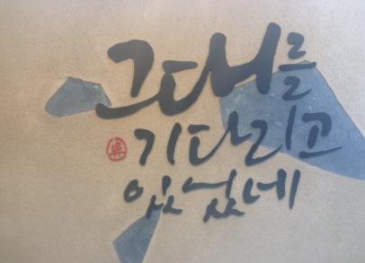 hongdae-3