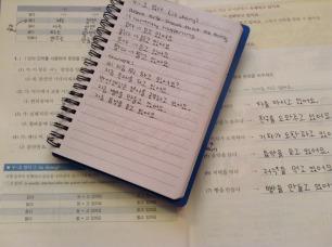 korean-class-4