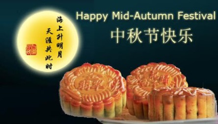 mid autumn festival.jpeg