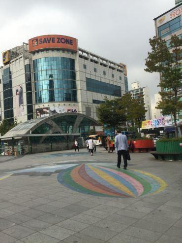 myeong 1
