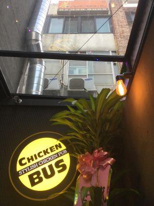 chicken bus 4