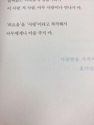 myeong 16