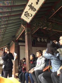 confucian 10
